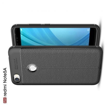 Litchi Grain Leather Силиконовый Накладка Чехол для Xiaomi Redmi Note 5A Prime 3/32gb 4/64gb с Текстурой Кожа Черный