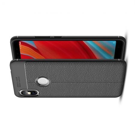 Litchi Grain Leather Силиконовый Накладка Чехол для Xiaomi Redmi S2 с Текстурой Кожа Черный