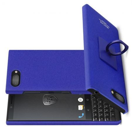 Матовый Пластиковый IMAK Finger чехол для BlackBerry KEY2 С Держателем Кольцом Подставкой Синий + Защитная пленка для экрана