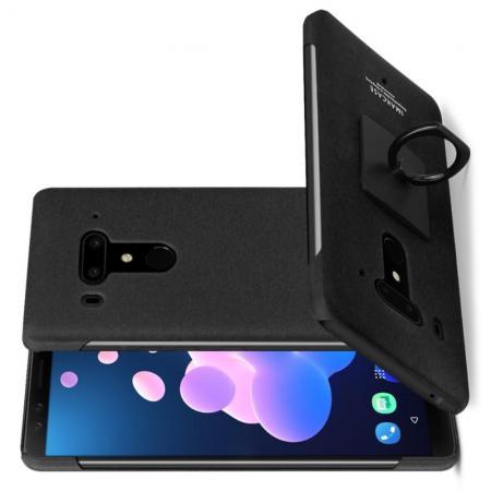Матовый Пластиковый IMAK Finger чехол для HTC U12+ С Держателем Кольцом Подставкой Песочно-Черный + Защитная пленка для экрана