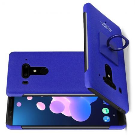 Матовый Пластиковый IMAK Finger чехол для HTC U12+ С Держателем Кольцом Подставкой Синий + Защитная пленка для экрана