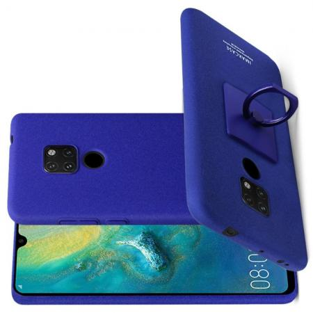 Матовый Пластиковый IMAK Finger чехол для Huawei Mate 20 С Держателем Кольцом Подставкой Синий + Защитная пленка для экрана