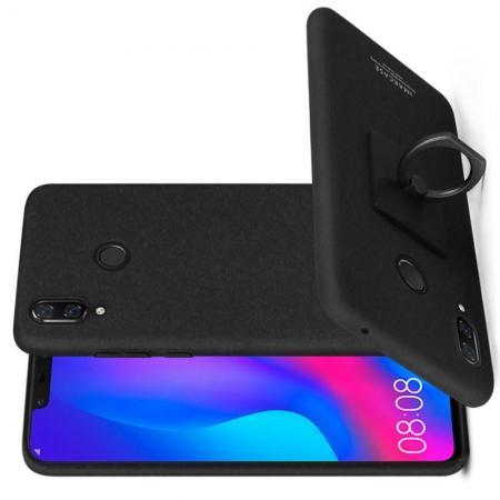 Матовый Пластиковый IMAK Finger чехол для Huawei nova 3 С Держателем Кольцом Подставкой Песочно-Черный + Защитная пленка для экрана