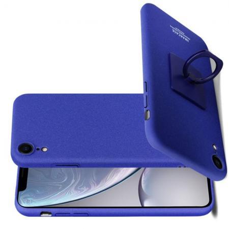 Матовый Пластиковый IMAK Finger чехол для iPhone XR С Держателем Кольцом Подставкой Синий + Защитная пленка для экрана
