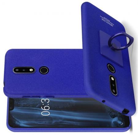 Матовый Пластиковый IMAK Finger чехол для Nokia 6.1 Plus С Держателем Кольцом Подставкой Синий + Защитная пленка для экрана