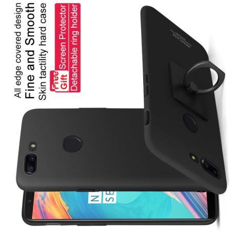 Матовый Пластиковый IMAK Finger чехол для OnePlus 5T С Держателем Кольцом Подставкой Черный + Защитная пленка для экрана