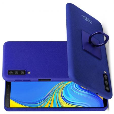 Матовый Пластиковый IMAK Finger чехол для Samsung Galaxy A7 2018 SM-A750 С Держателем Кольцом Подставкой Синий + Защитная пленка для экрана