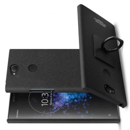 Матовый Пластиковый IMAK Finger чехол для Sony Xperia XA2 Plus С Держателем Кольцом Подставкой Песочно-Черный + Защитная пленка для экрана