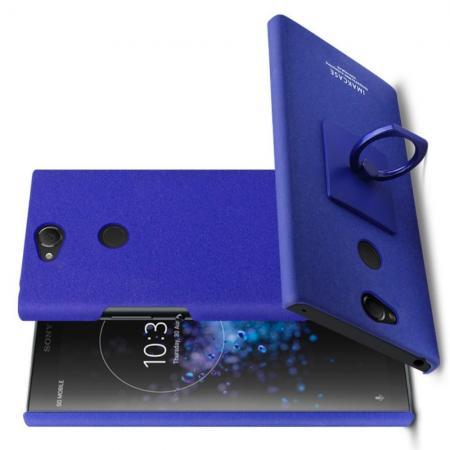 Матовый Пластиковый IMAK Finger чехол для Sony Xperia XA2 Plus С Держателем Кольцом Подставкой Синий + Защитная пленка для экрана