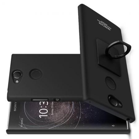 Матовый Пластиковый IMAK Finger чехол для Sony Xperia XA2 С Держателем Кольцом Подставкой Черный + Защитная пленка для экрана