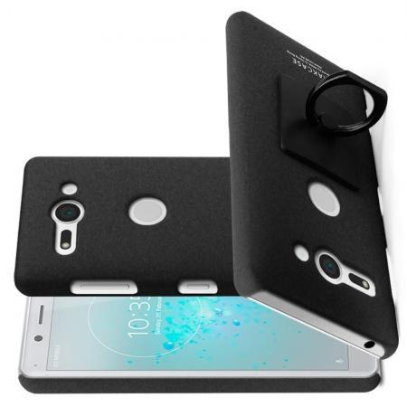 Матовый Пластиковый IMAK Finger чехол для Sony Xperia XZ2 Compact С Держателем Кольцом Подставкой Песочно-Черный + Защитная пленка для экрана