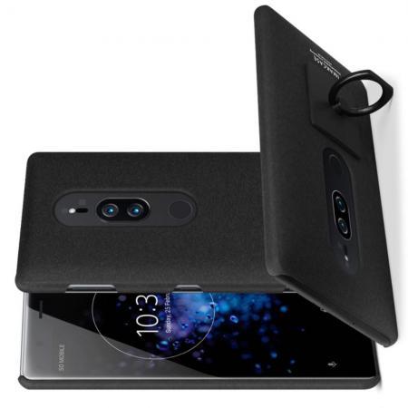 Матовый Пластиковый IMAK Finger чехол для Sony Xperia XZ2 Premium С Держателем Кольцом Подставкой Песочно-Черный + Защитная пленка для экрана