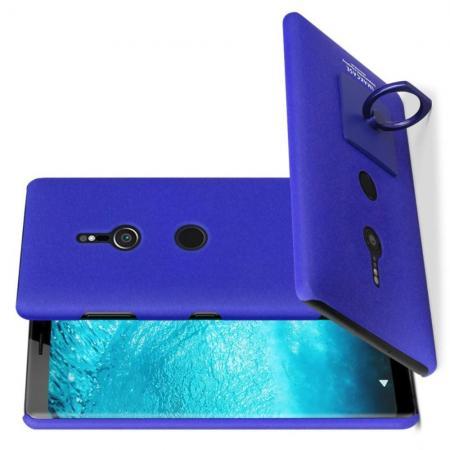 Матовый Пластиковый IMAK Finger чехол для Sony Xperia XZ3 С Держателем Кольцом Подставкой Синий + Защитная пленка для экрана