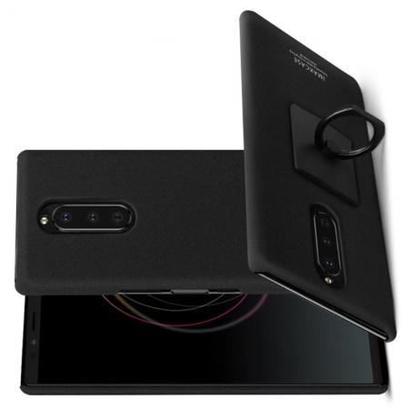 Матовый Пластиковый IMAK Finger чехол для Sony Xperia 1 С Держателем Кольцом Подставкой Песочно-Черный + Защитная пленка для экрана