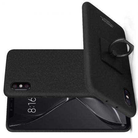 Матовый Пластиковый IMAK Finger чехол для Xiaomi Mi 8 Explorer С Держателем Кольцом Подставкой Песочно-Черный + Защитная пленка для экрана