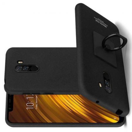 Матовый Пластиковый IMAK Finger чехол для Xiaomi Pocophone F1 С Держателем Кольцом Подставкой Песочно-Черный + Защитная пленка для экрана