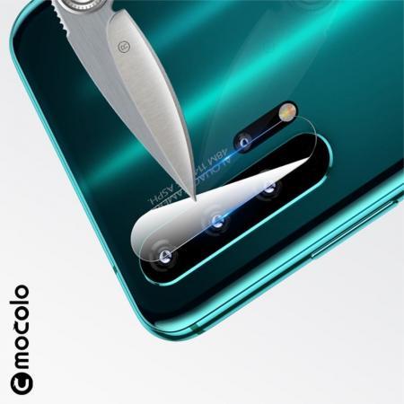 Олеофобное Закаленное Защитное Стекло на Заднюю Камеру Объектив для Huawei Nova 5T / 20 Pro