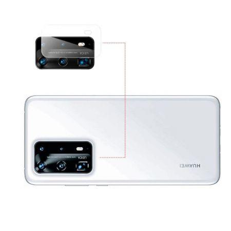 Олеофобное Закаленное Защитное Стекло на Заднюю Камеру Объектив для Huawei P40 Pro+ / Pro Plus