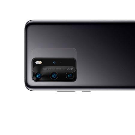 Олеофобное Закаленное Защитное Стекло на Заднюю Камеру Объектив для Huawei P40 Pro