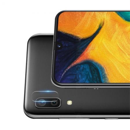 Олеофобное Закаленное Защитное Стекло на Заднюю Камеру Объектив для Samsung Galaxy A30 / A20