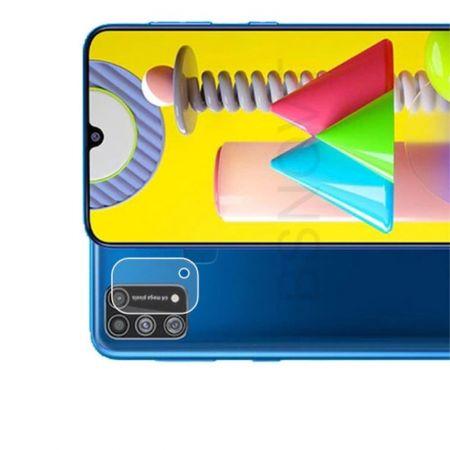 Олеофобное Закаленное Защитное Стекло на Заднюю Камеру Объектив для Samsung Galaxy M31