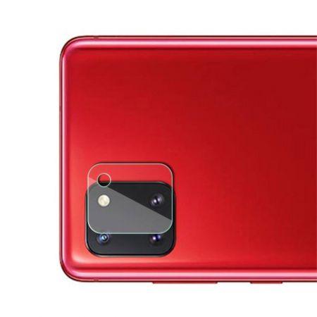 Олеофобное Закаленное Защитное Стекло на Заднюю Камеру Объектив для Samsung Galaxy Note 10 Lite