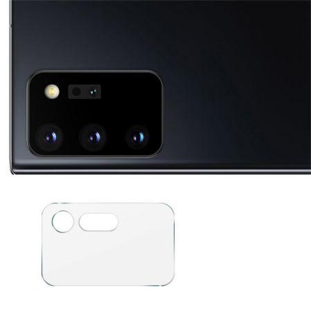 Олеофобное Закаленное Защитное Стекло на Заднюю Камеру Объектив для Samsung Galaxy Note 20 Ultra