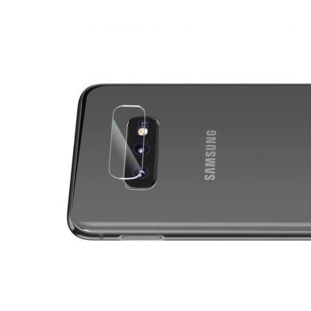 Олеофобное Закаленное Защитное Стекло на Заднюю Камеру Объектив для Samsung Galaxy S10e