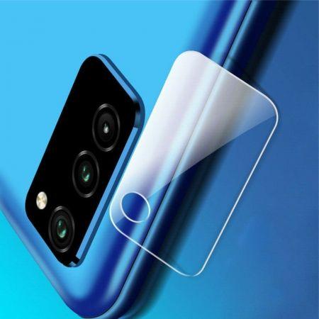 Олеофобное Закаленное Защитное Стекло на Заднюю Камеру Объектив для Samsung Galaxy S20 FE / S20 FE