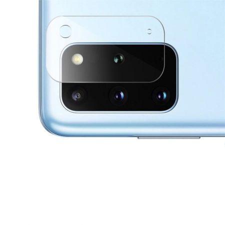 Олеофобное Закаленное Защитное Стекло на Заднюю Камеру Объектив для Samsung Galaxy S20 Plus
