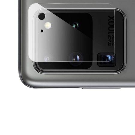 Олеофобное Закаленное Защитное Стекло на Заднюю Камеру Объектив для Samsung Galaxy S20 Ultra