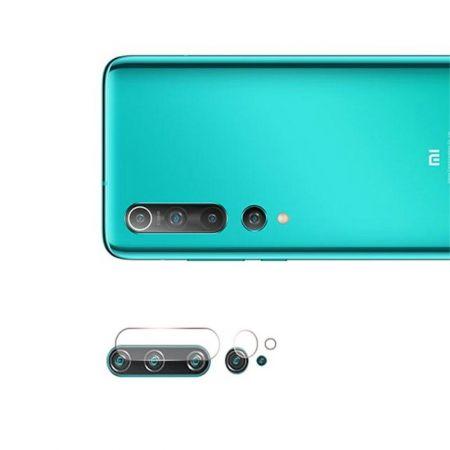 Олеофобное Закаленное Защитное Стекло на Заднюю Камеру Объектив для Xiaomi Mi 10 / Mi 10 Pro