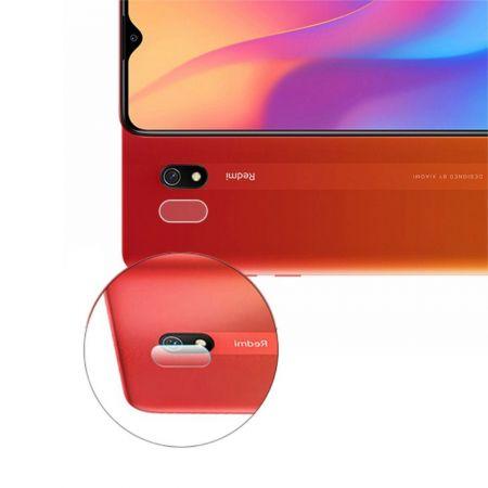 Олеофобное Закаленное Защитное Стекло на Заднюю Камеру Объектив для Xiaomi Redmi 8A