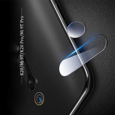 Олеофобное Закаленное Защитное Стекло на Заднюю Камеру Объектив для Xiaomi Redmi K20