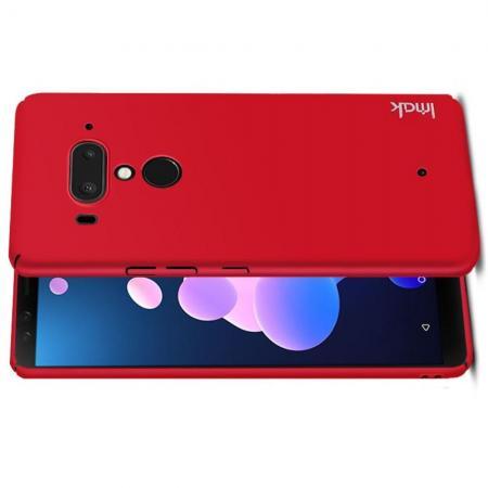 Пластиковый матовый кейс футляр IMAK Jazz чехол для HTC U12+ Красный + Защитная пленка