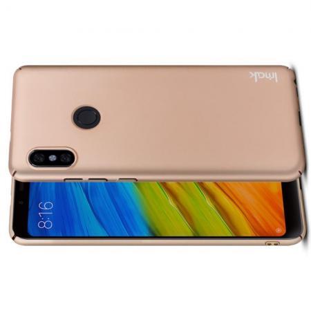 Пластиковый матовый кейс футляр IMAK Jazz чехол для Xiaomi Redmi Note 5 Pro Золотой + Защитная пленка