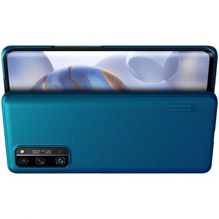 Пластиковый нескользящий NILLKIN Frosted кейс чехол для Huawei Honor 30 Pro Синий + подставка