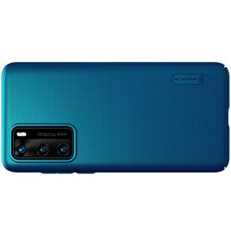 Пластиковый нескользящий NILLKIN Frosted кейс чехол для Huawei P40 Синий + подставка