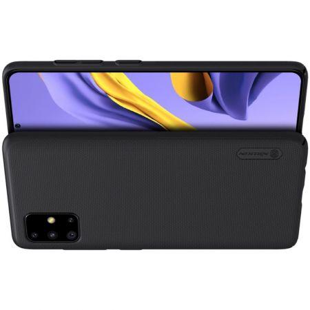 Пластиковый нескользящий NILLKIN Frosted кейс чехол для Samsung Galaxy A51 Черный + подставка
