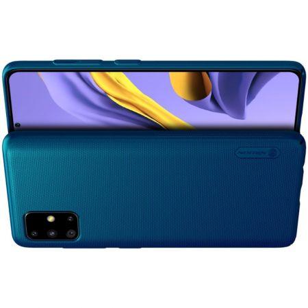 Пластиковый нескользящий NILLKIN Frosted кейс чехол для Samsung Galaxy A51 Синий + подставка