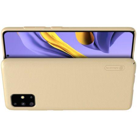 Пластиковый нескользящий NILLKIN Frosted кейс чехол для Samsung Galaxy A51 Золотой + подставка