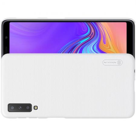 Пластиковый нескользящий NILLKIN Frosted кейс чехол для Samsung Galaxy A7 2018 SM-A750 Белый + защитная пленка