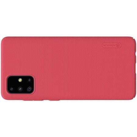 Пластиковый нескользящий NILLKIN Frosted кейс чехол для Samsung Galaxy A71 Красный + подставка