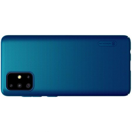 Пластиковый нескользящий NILLKIN Frosted кейс чехол для Samsung Galaxy A71 Синий + подставка