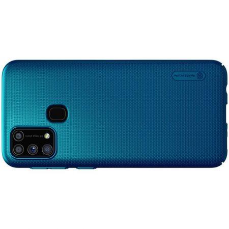Пластиковый нескользящий NILLKIN Frosted кейс чехол для Samsung Galaxy M31 Синий + подставка