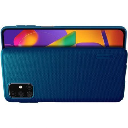 Пластиковый нескользящий NILLKIN Frosted кейс чехол для Samsung Galaxy M31s Синий + подставка