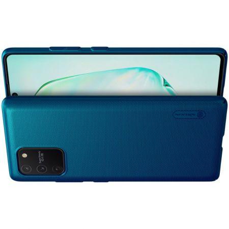 Пластиковый нескользящий NILLKIN Frosted кейс чехол для Samsung Galaxy S10 Lite Синий + подставка