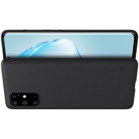 Пластиковый нескользящий NILLKIN Frosted кейс чехол для Samsung Galaxy S20 Plus Черный + подставка