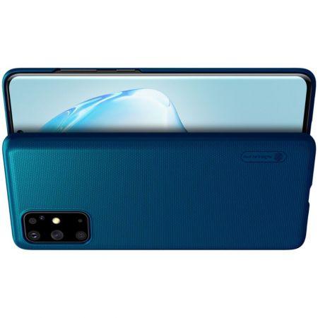 Пластиковый нескользящий NILLKIN Frosted кейс чехол для Samsung Galaxy S20 Plus Синий + подставка