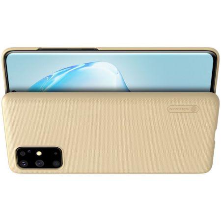 Пластиковый нескользящий NILLKIN Frosted кейс чехол для Samsung Galaxy S20 Plus Золотой + подставка